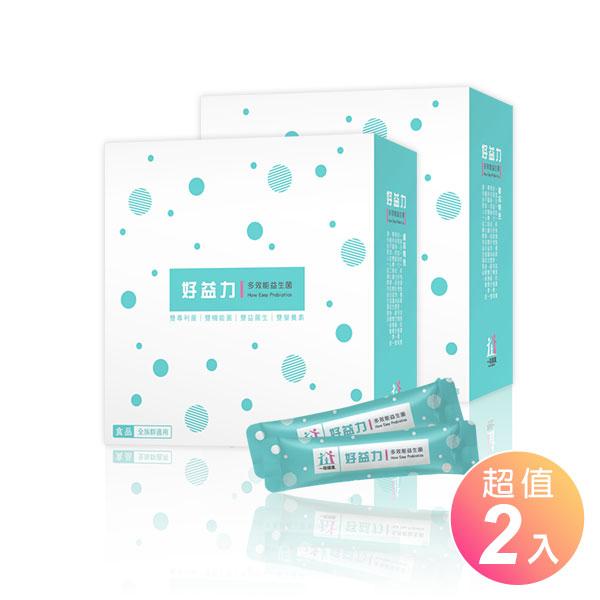 一起健康好益力益生菌-2盒組